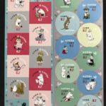 日本郵政からムーミングリーティング切手が発売されました!