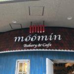 ラクーアのムーミンベーカリー&カフェでムーミンと一緒にランチをしちまいました!🍴