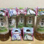 十六茶×ムーミンコラボは2019年もノンストップ?!