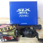 シマノのベイトリール《SLX MGL》を買ってきました!